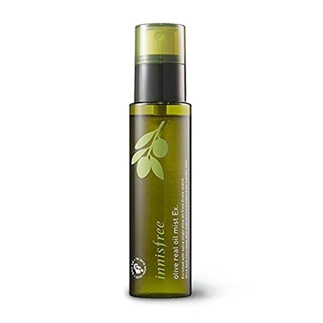ファシズム昨日酸化するイニスフリー オリーブリアルオイルミストEx。80ml Innisfree Olive Real Oil Mist Ex. 80ml [海外直送品][並行輸入品]