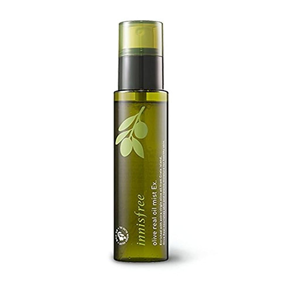 深い永続ゴミイニスフリー オリーブリアルオイルミストEx。80ml Innisfree Olive Real Oil Mist Ex. 80ml [海外直送品][並行輸入品]