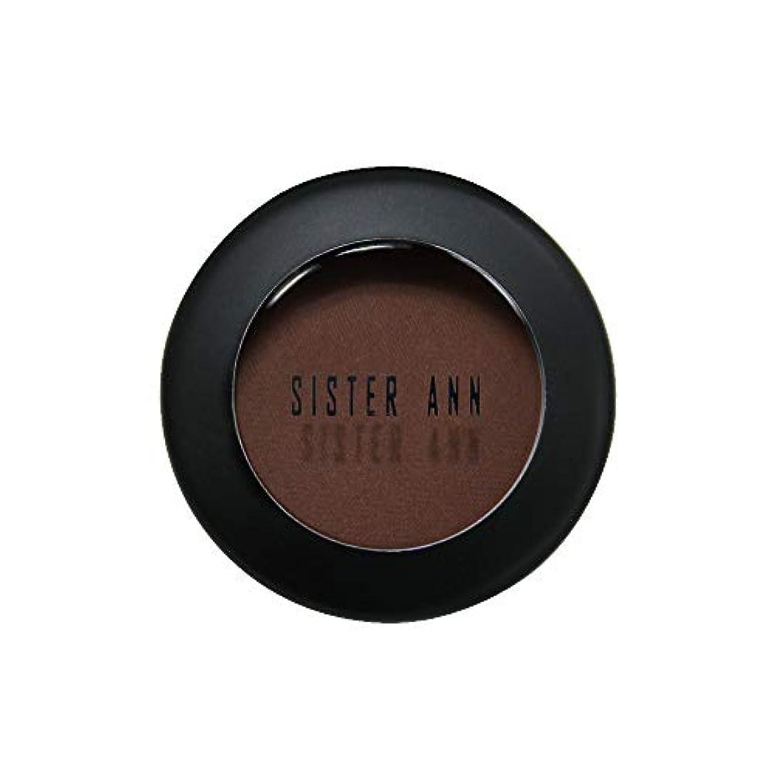 溶ける用心深いライド[SISTER ANN] カラーシャインシャドウ (Smoke Brown)