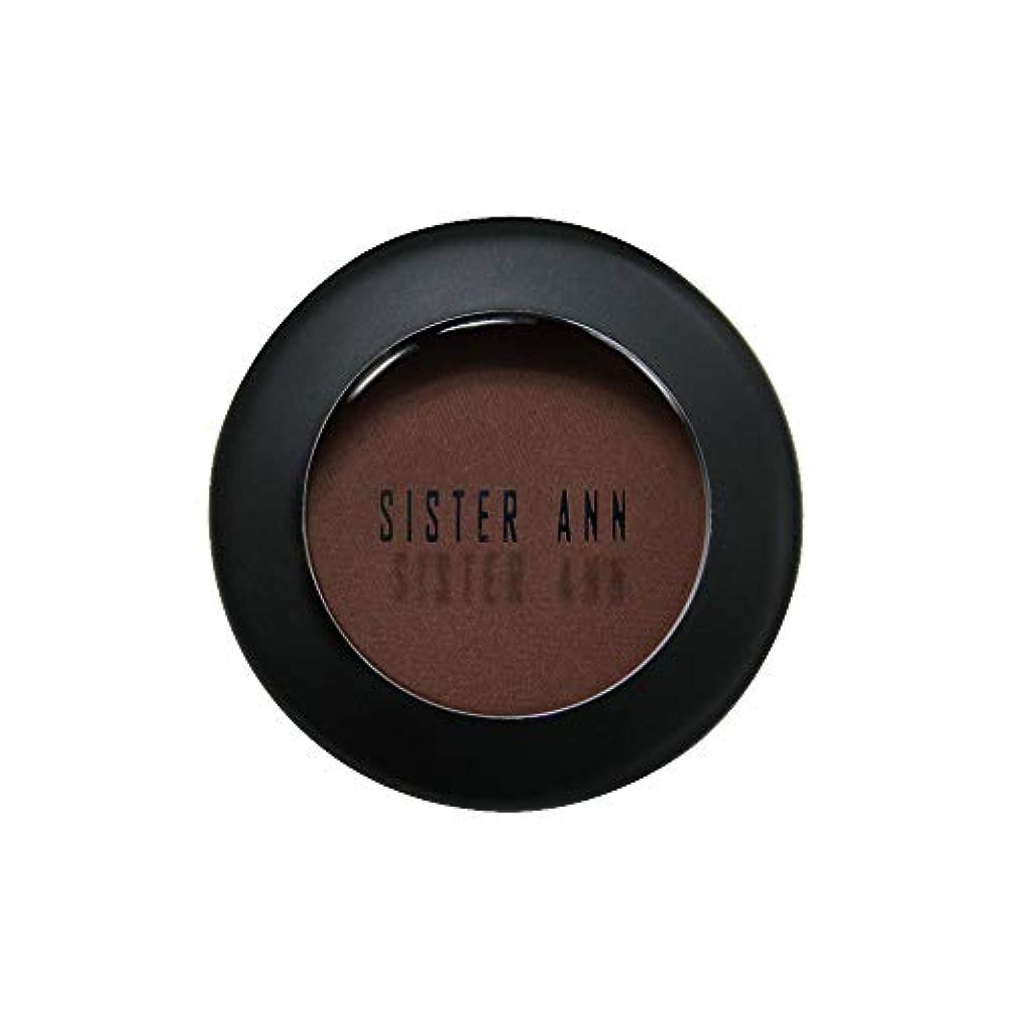 毎月突破口切る[SISTER ANN] カラーシャインシャドウ (Smoke Brown)