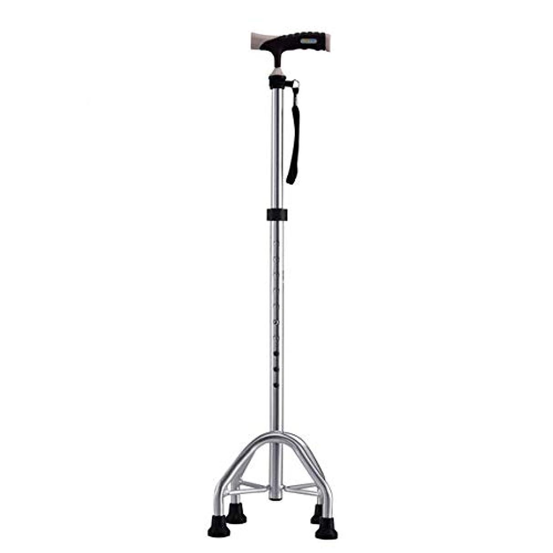 灌漑番目命令的アルミ4点支持杖 超軽量 伸縮式 4点杖 多点杖ステッキ 杖 歩行補助杖 器具