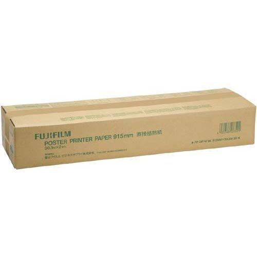 富士フイルム 直接感熱紙TB205 915mm×30.3m 白黒2本 DIPWBK...