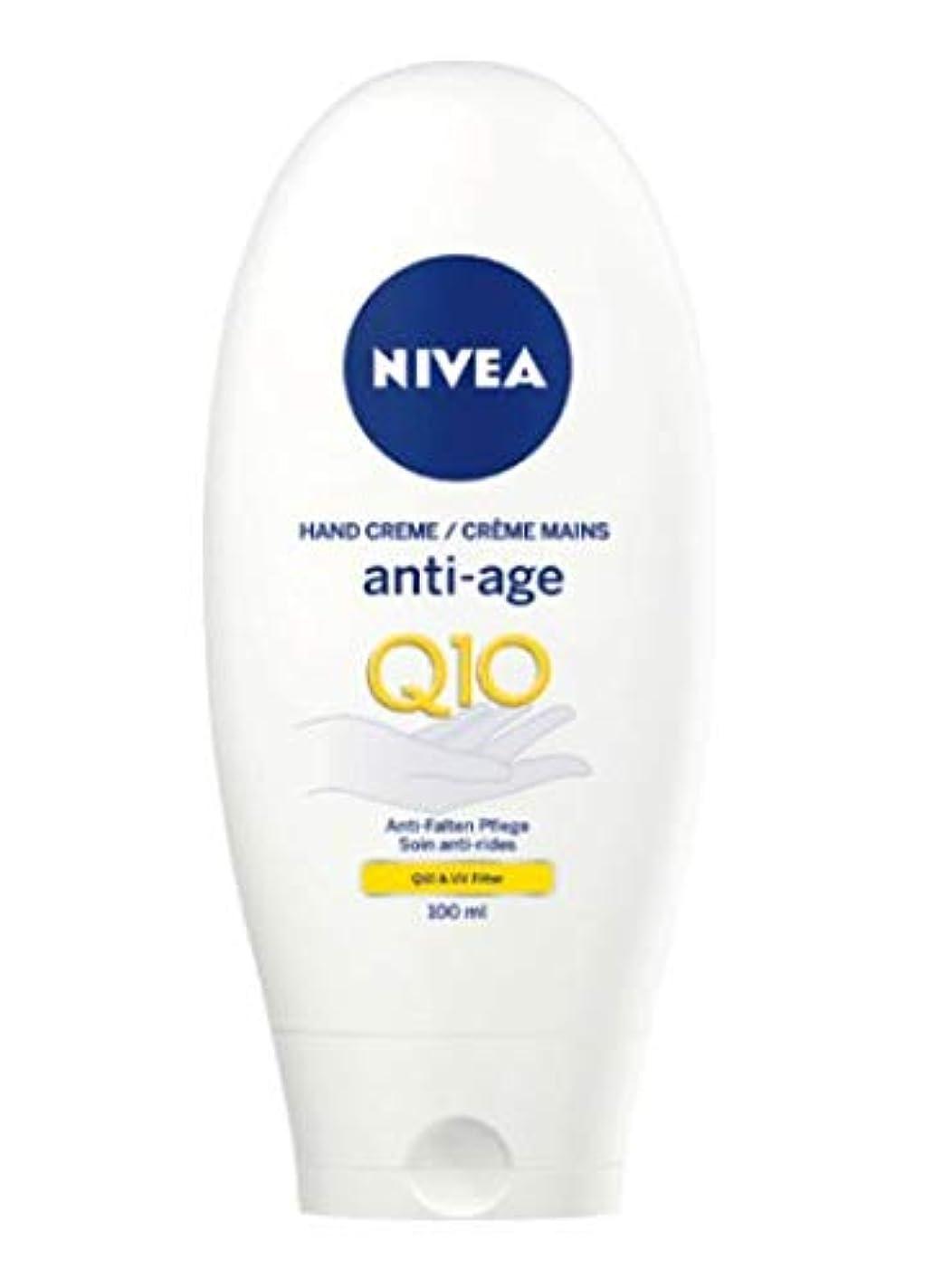 リスキーな医療の気分ニベア Nivea Q10 ハンドクリーム 100ml [並行輸入品]