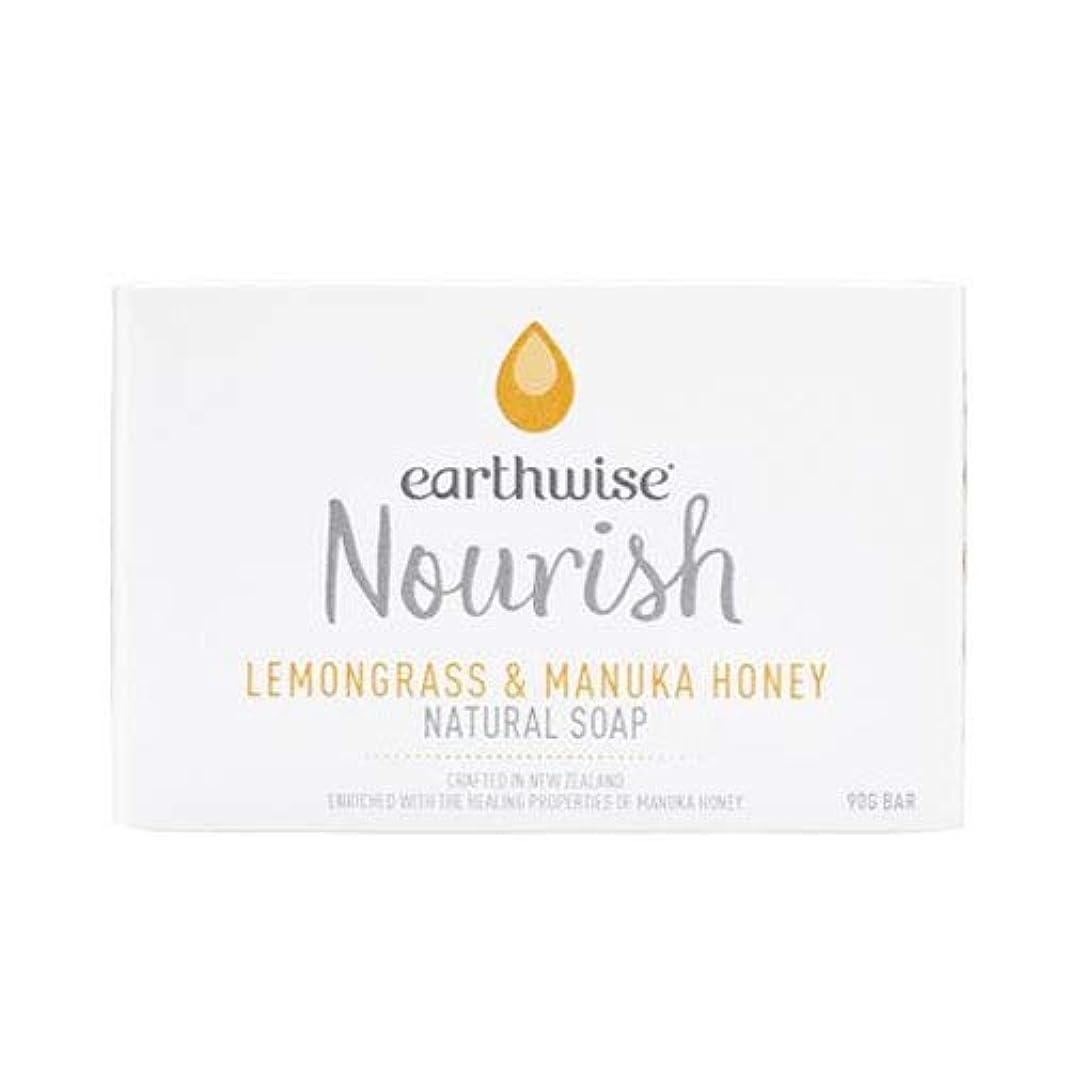 ほこり生理窒息させるearthwise アースワイズ ナチュラルソープ 石鹸 90g (レモングラス&マヌカハニー)