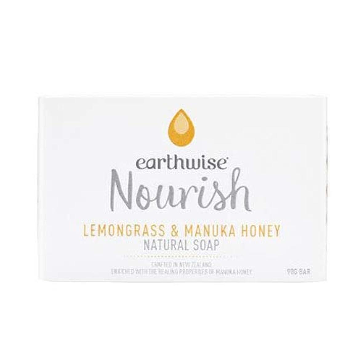 デクリメント肺炎ロビーearthwise アースワイズ ナチュラルソープ 石鹸 90g (レモングラス&マヌカハニー)