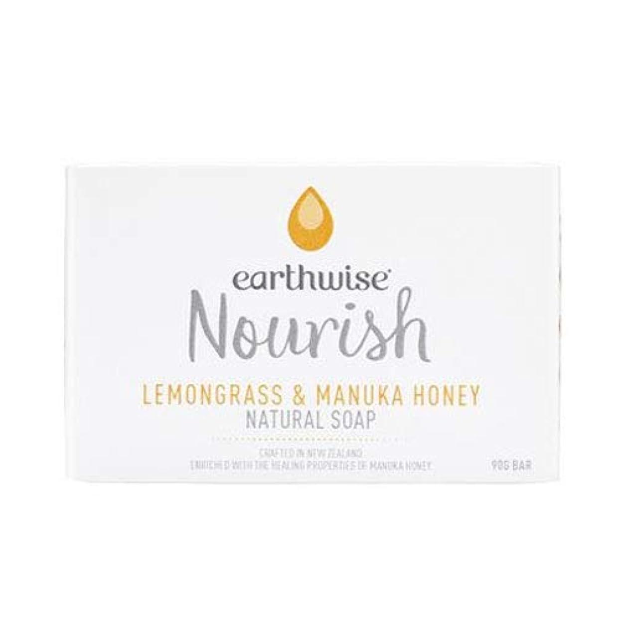 人類とにかく検体earthwise アースワイズ ナチュラルソープ 石鹸 90g (レモングラス&マヌカハニー)