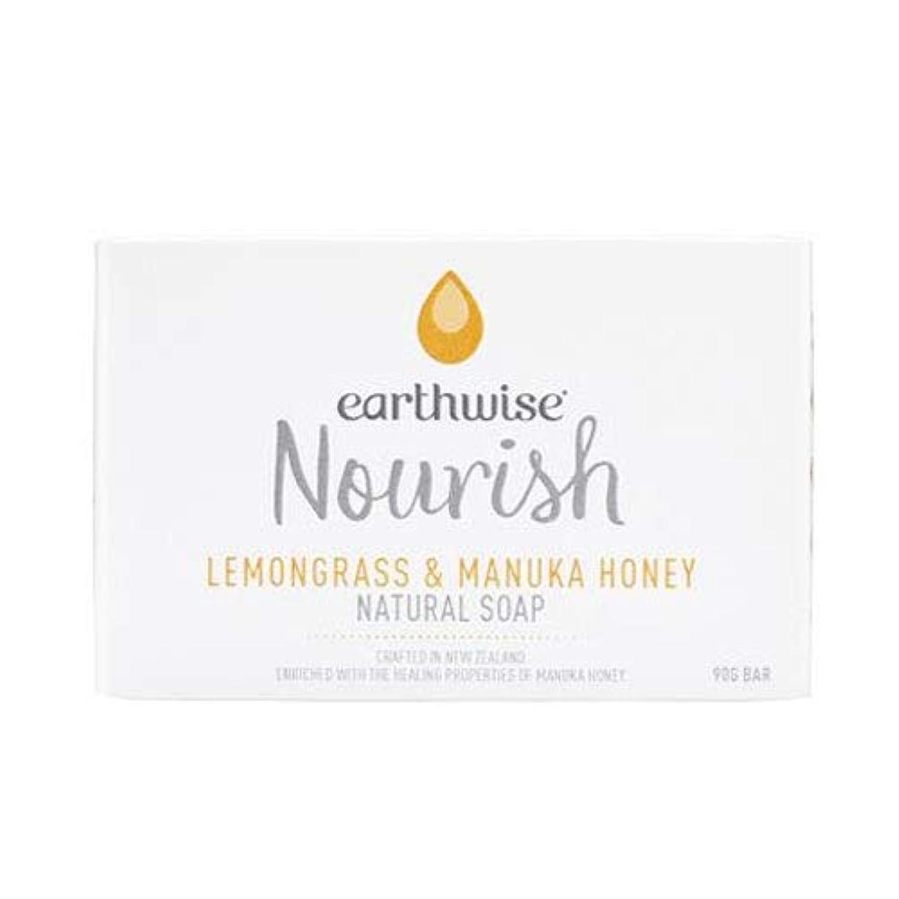 喜んで扱いやすいさらにearthwise アースワイズ ナチュラルソープ 石鹸 90g (レモングラス&マヌカハニー)