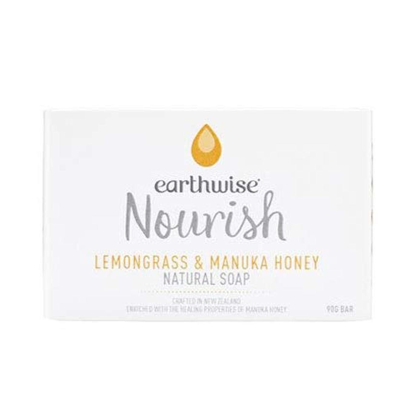 回転闘争真珠のようなearthwise アースワイズ ナチュラルソープ 石鹸 90g (レモングラス&マヌカハニー)