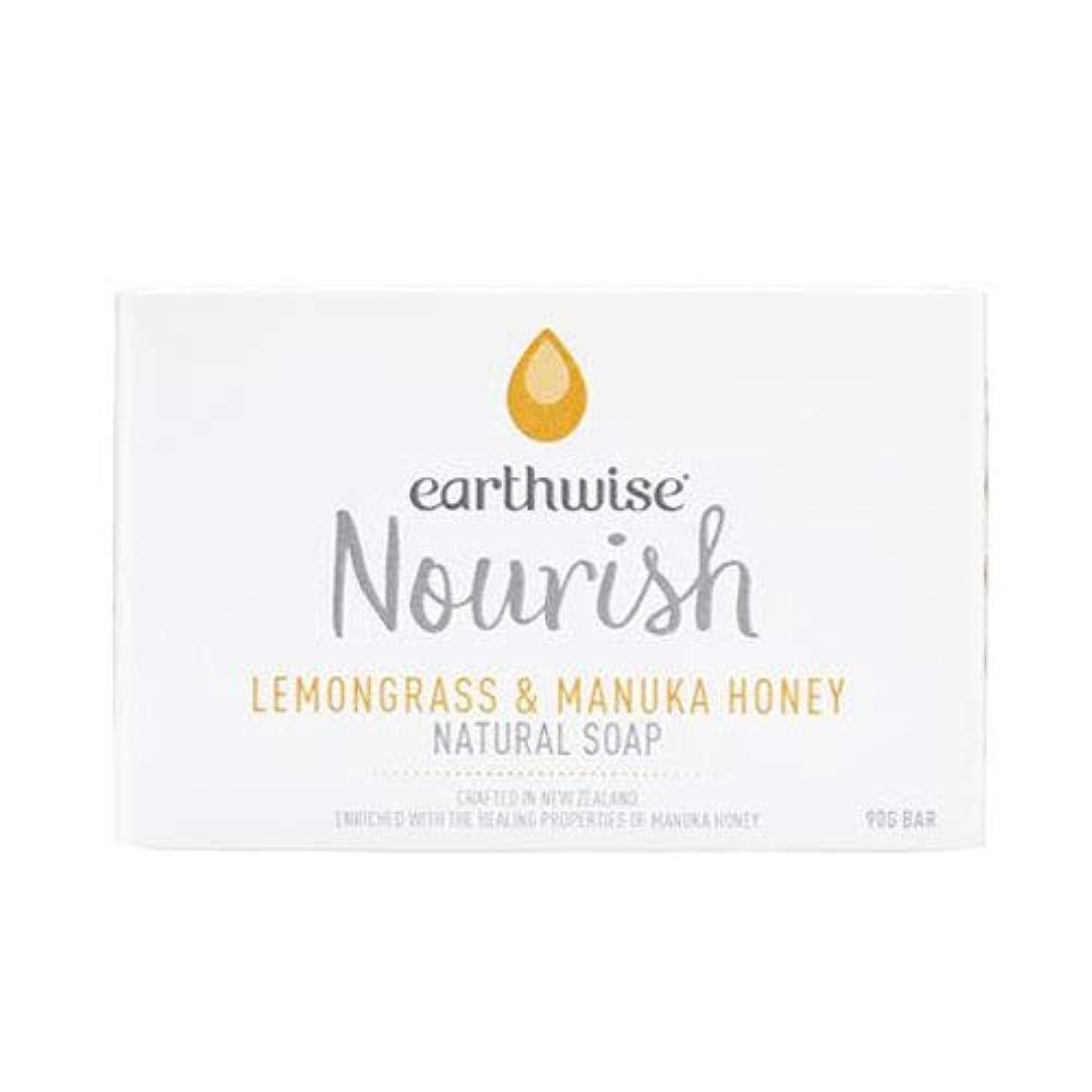 割り込みカイウススチュワードearthwise アースワイズ ナチュラルソープ 石鹸 90g (レモングラス&マヌカハニー)