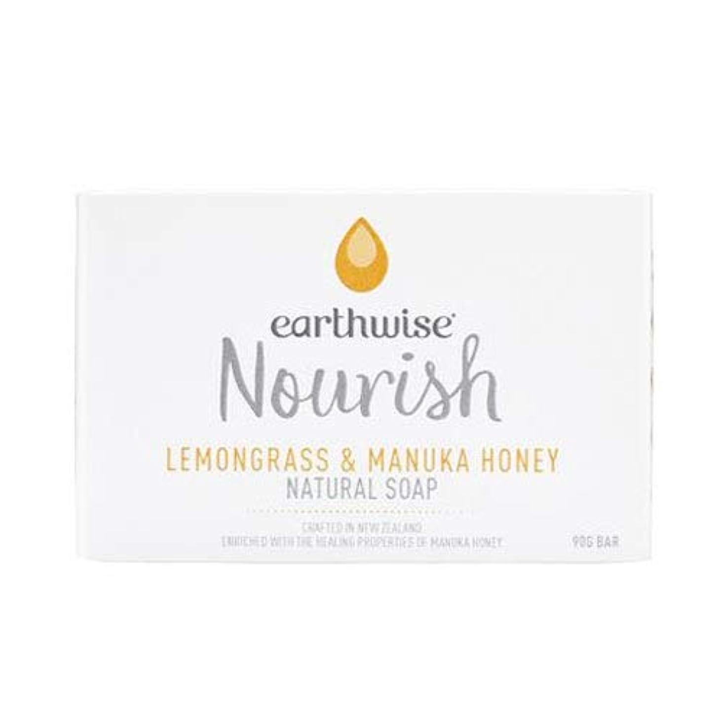 earthwise アースワイズ ナチュラルソープ 石鹸 90g (レモングラス&マヌカハニー)