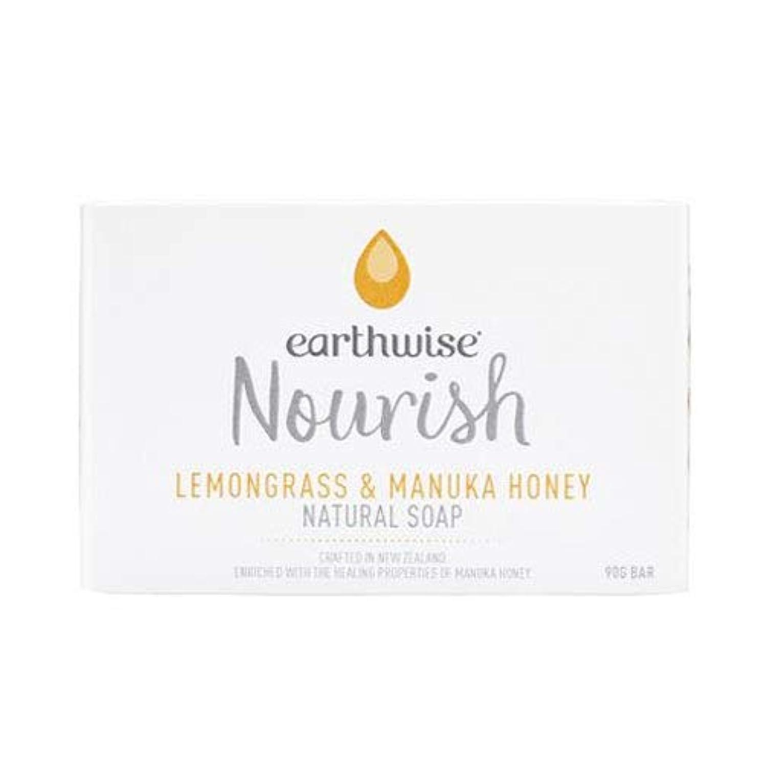 発生する能力お金ゴムearthwise アースワイズ ナチュラルソープ 石鹸 90g (レモングラス&マヌカハニー)