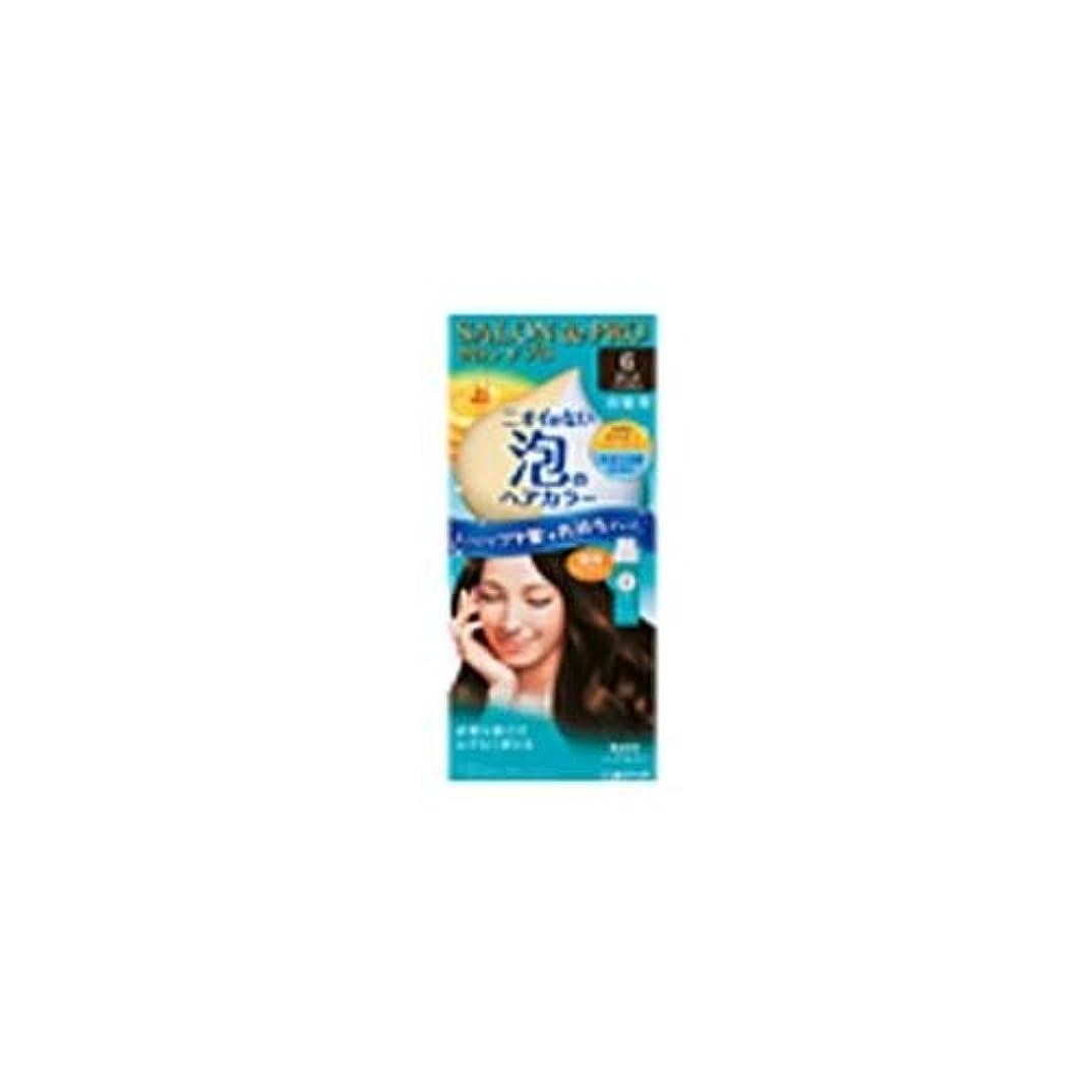 火曜日採用多年生サロンドプロ ワンプッシュ泡のヘアカラー ダークブラウン