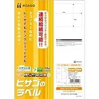 (まとめ)ヒサゴ エコノミーラベル A4 8面97×69mm 四辺余白 ELM025 1冊(100シート) 【×3セット】 〈簡易梱包