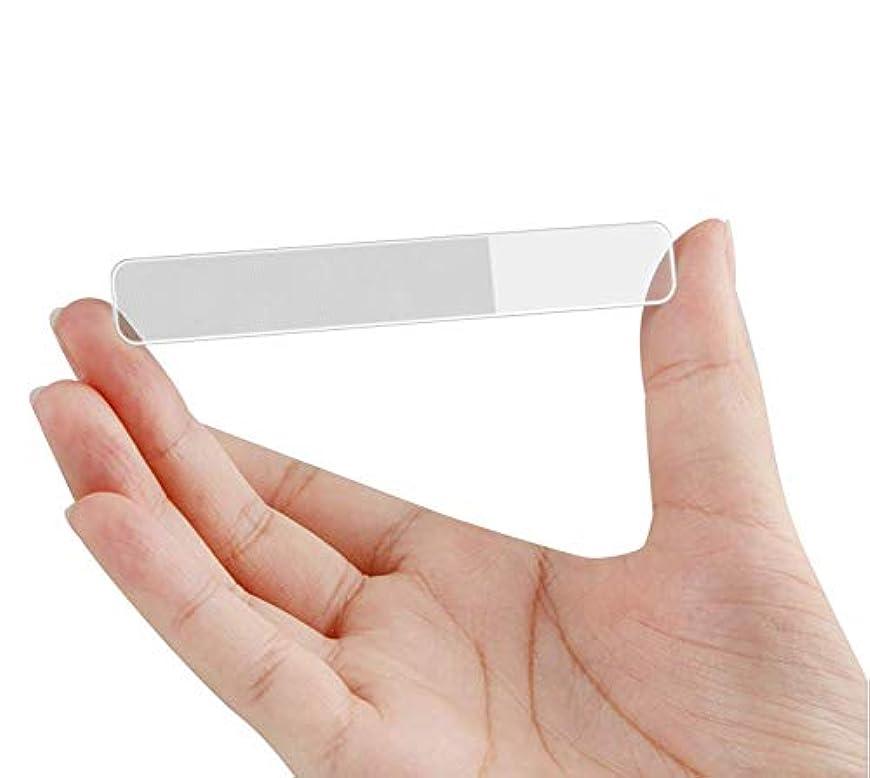 消化寄稿者日帰り旅行にMX 爪やすり 爪磨き ガラス製 (スタイル A)