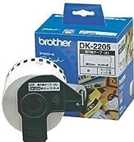 ブラザー 長尺紙テープ(大) 感熱紙 幅62mm DK-2205 【まとめ買い3個セット】
