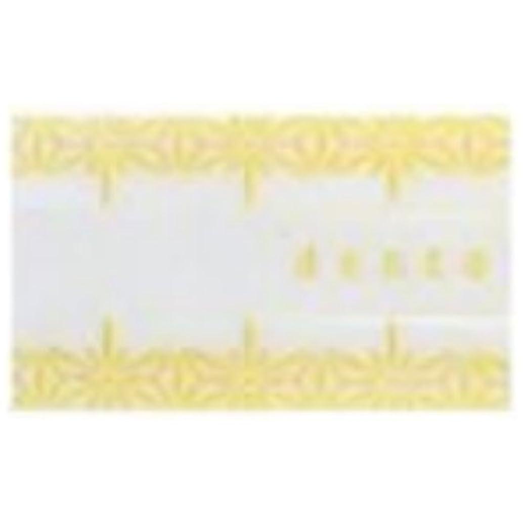しなやかな床複合薫寿堂 紙のお香 美香 檀の香り 30枚入