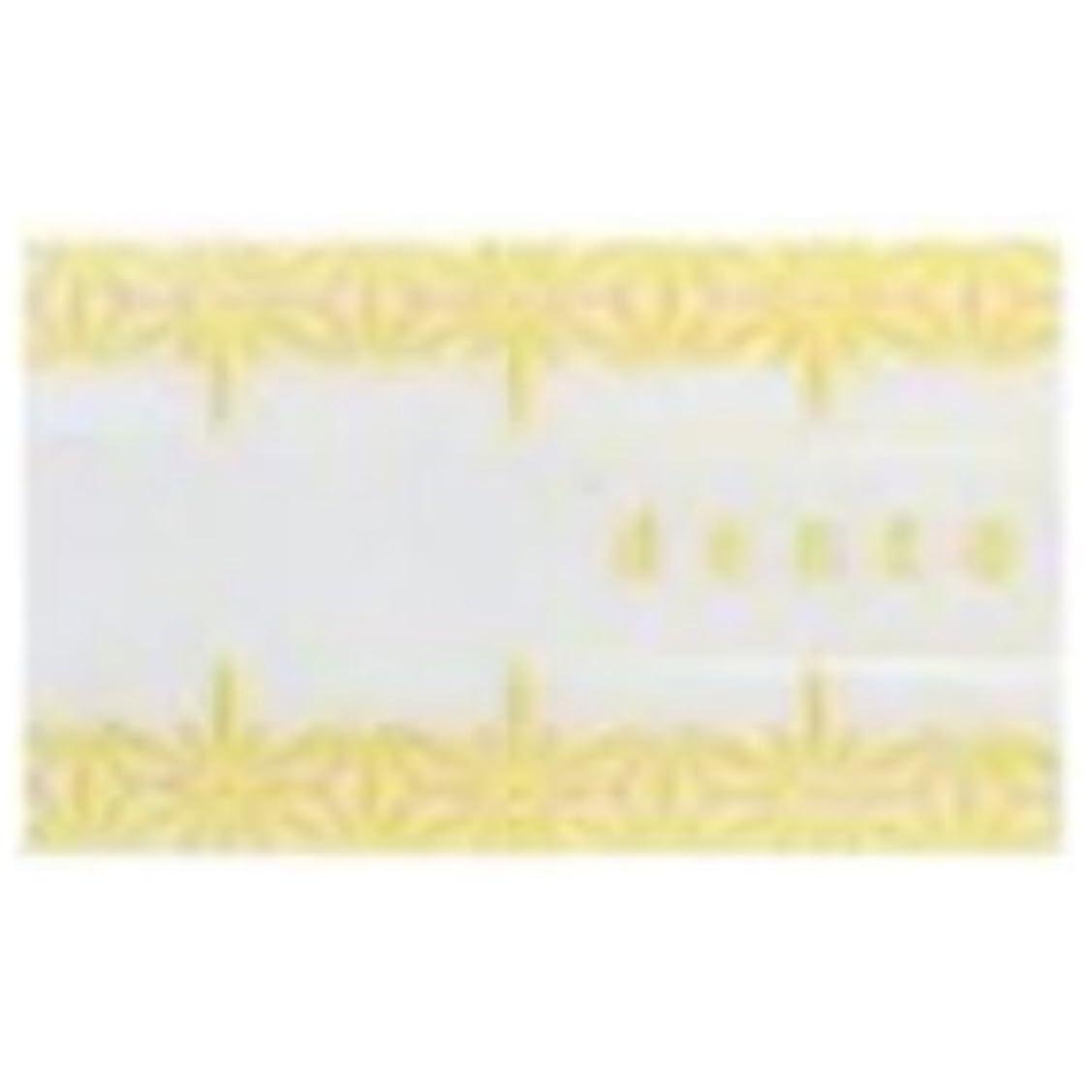 神経障害めまい幻影薫寿堂 紙のお香 美香 檀の香り 30枚入