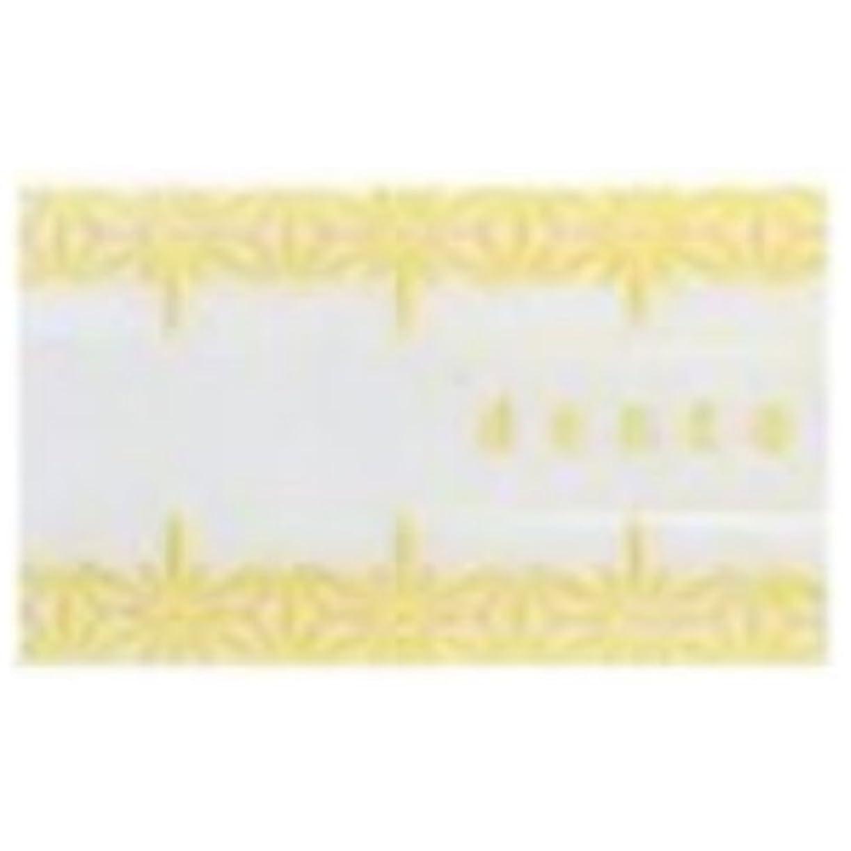 線エール絶壁薫寿堂 紙のお香 美香 檀の香り 30枚入
