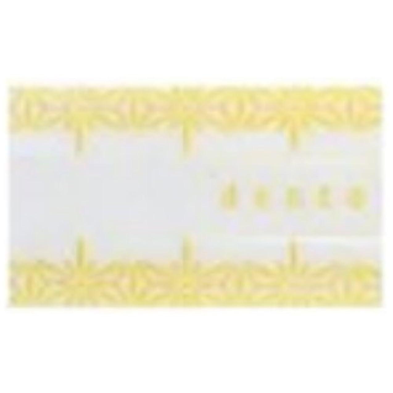 空白衣服話をする薫寿堂 紙のお香 美香 檀の香り 30枚入