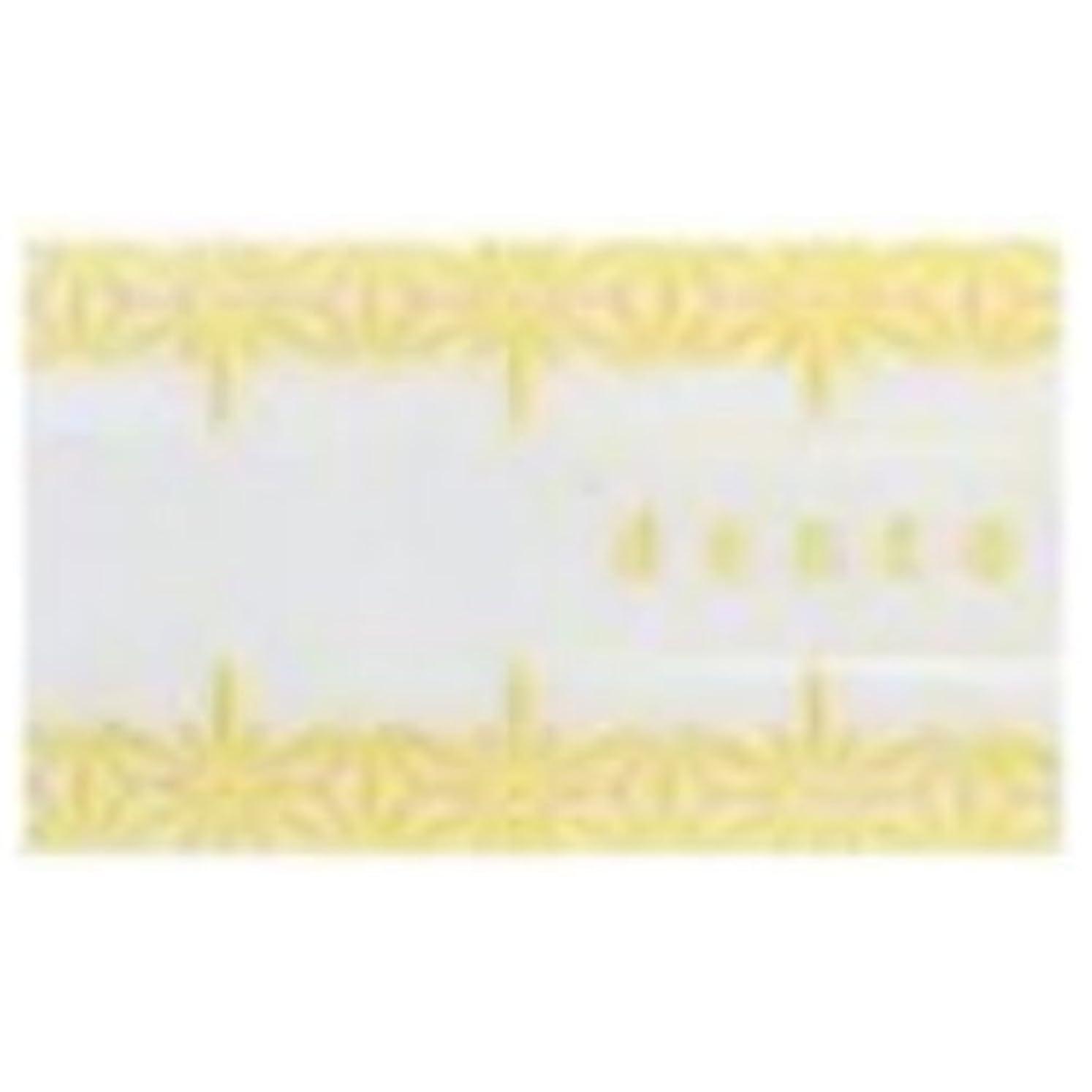反抗羊の服を着た狼カニ薫寿堂 紙のお香 美香 檀の香り 30枚入