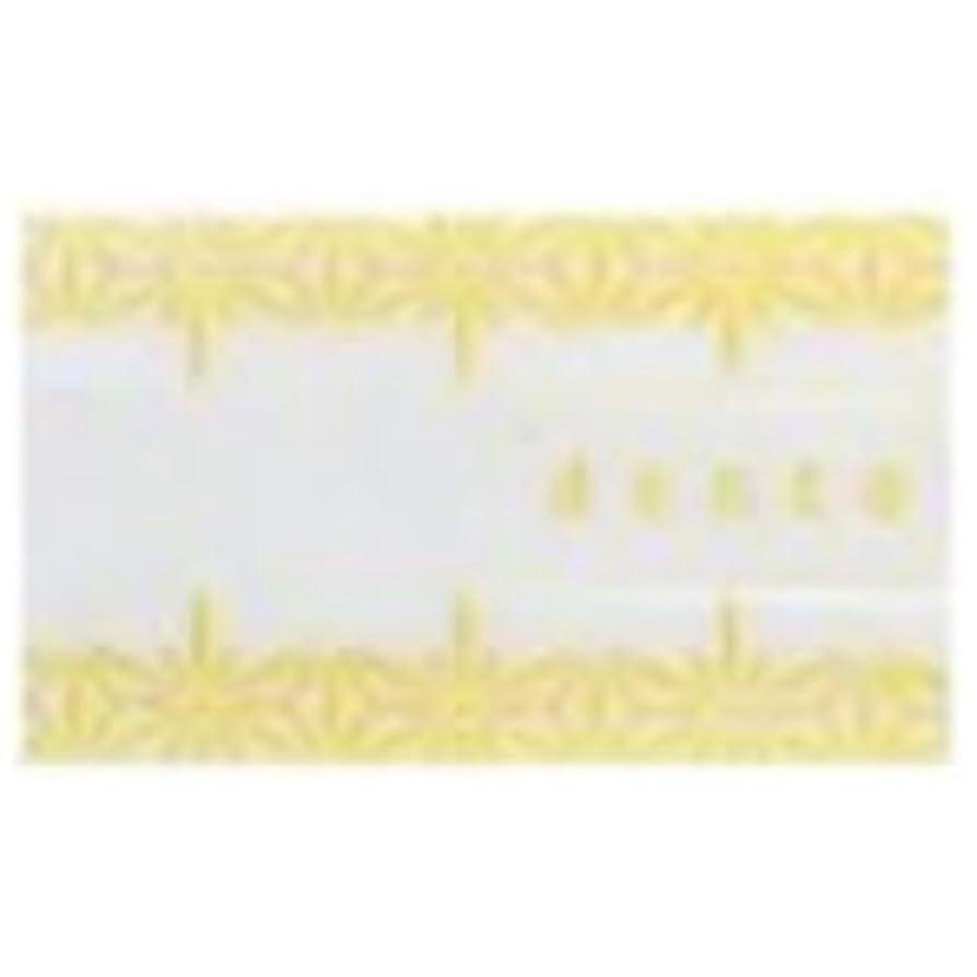 方程式タクシー路面電車薫寿堂 紙のお香 美香 檀の香り 30枚入