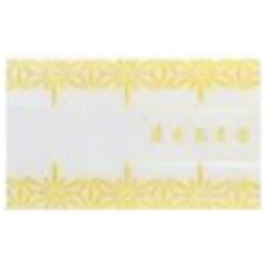 分類効率的にロビー薫寿堂 紙のお香 美香 檀の香り 30枚入