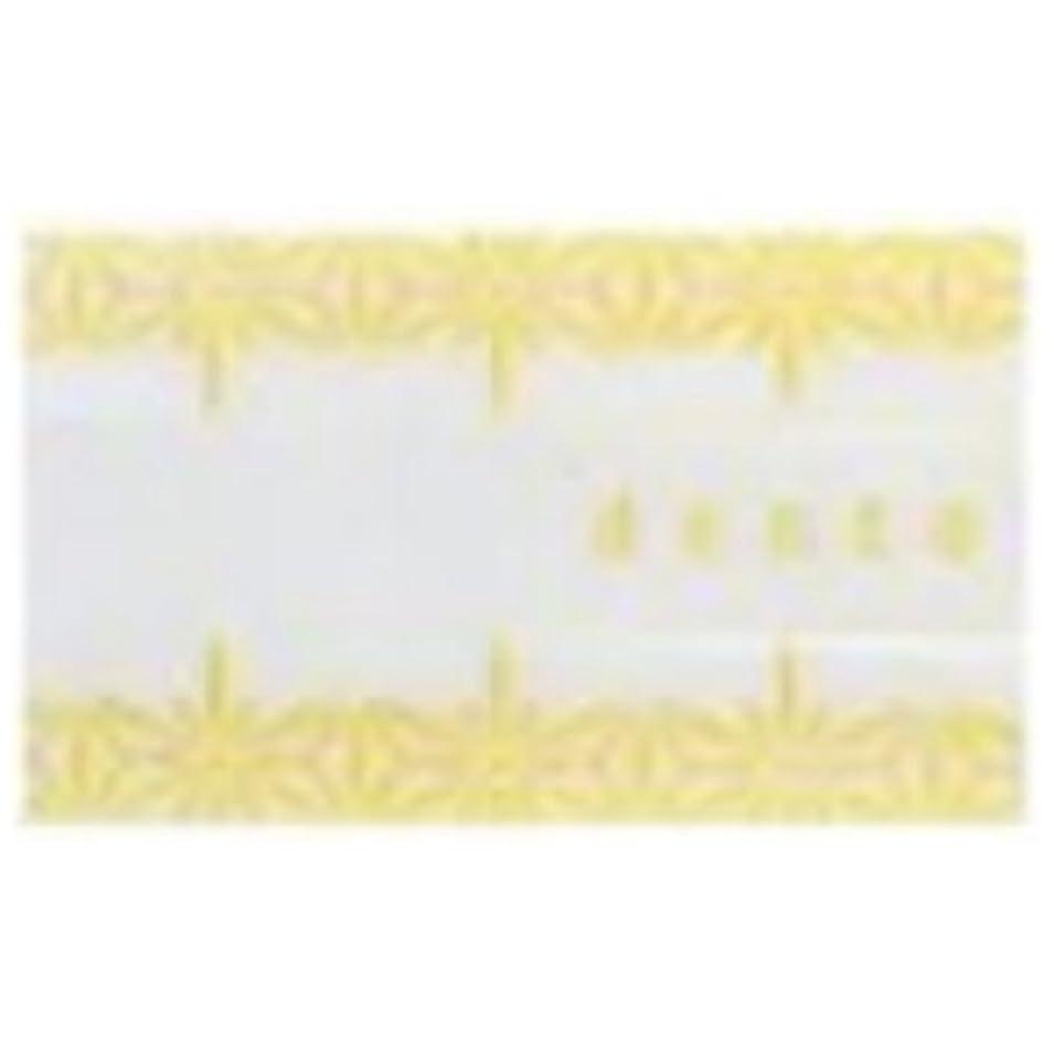 ショートカットラッドヤードキップリングバーター薫寿堂 紙のお香 美香 檀の香り 30枚入