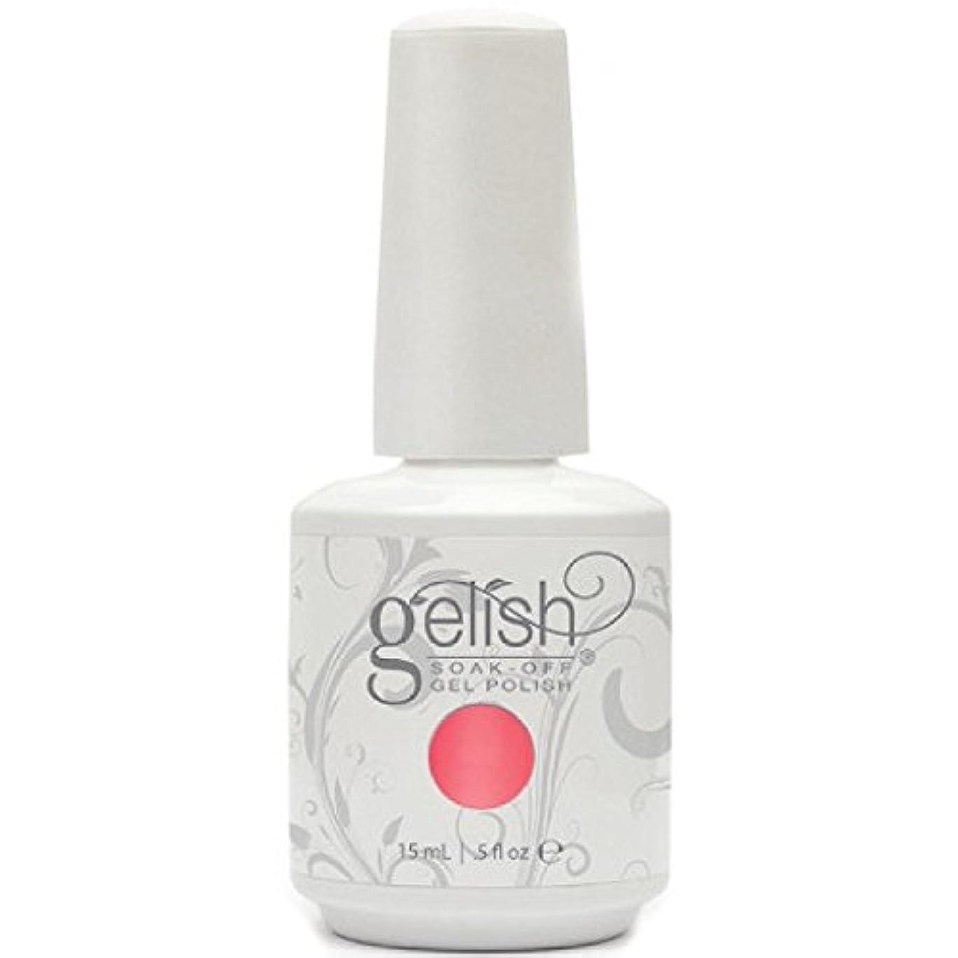 許容舗装ピューHarmony Gelish Gel Polish - I'm Brighter Than You - 0.5oz/15ml