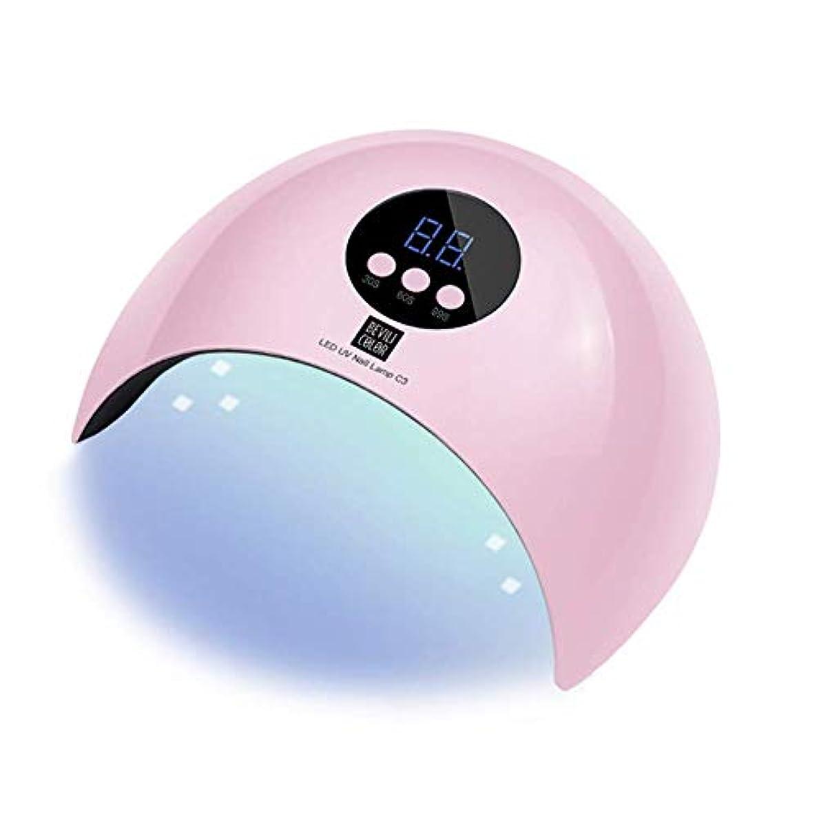 真夜中ムス透過性ネイルドライヤー LED UVネイルランプ 36W硬化用UVライト LED硬化ライト自動センサー タイマー付き 人感センサー式 赤外線センサー付き 液晶ディスプレー 手足両用 ジェルネイル用 ピンク