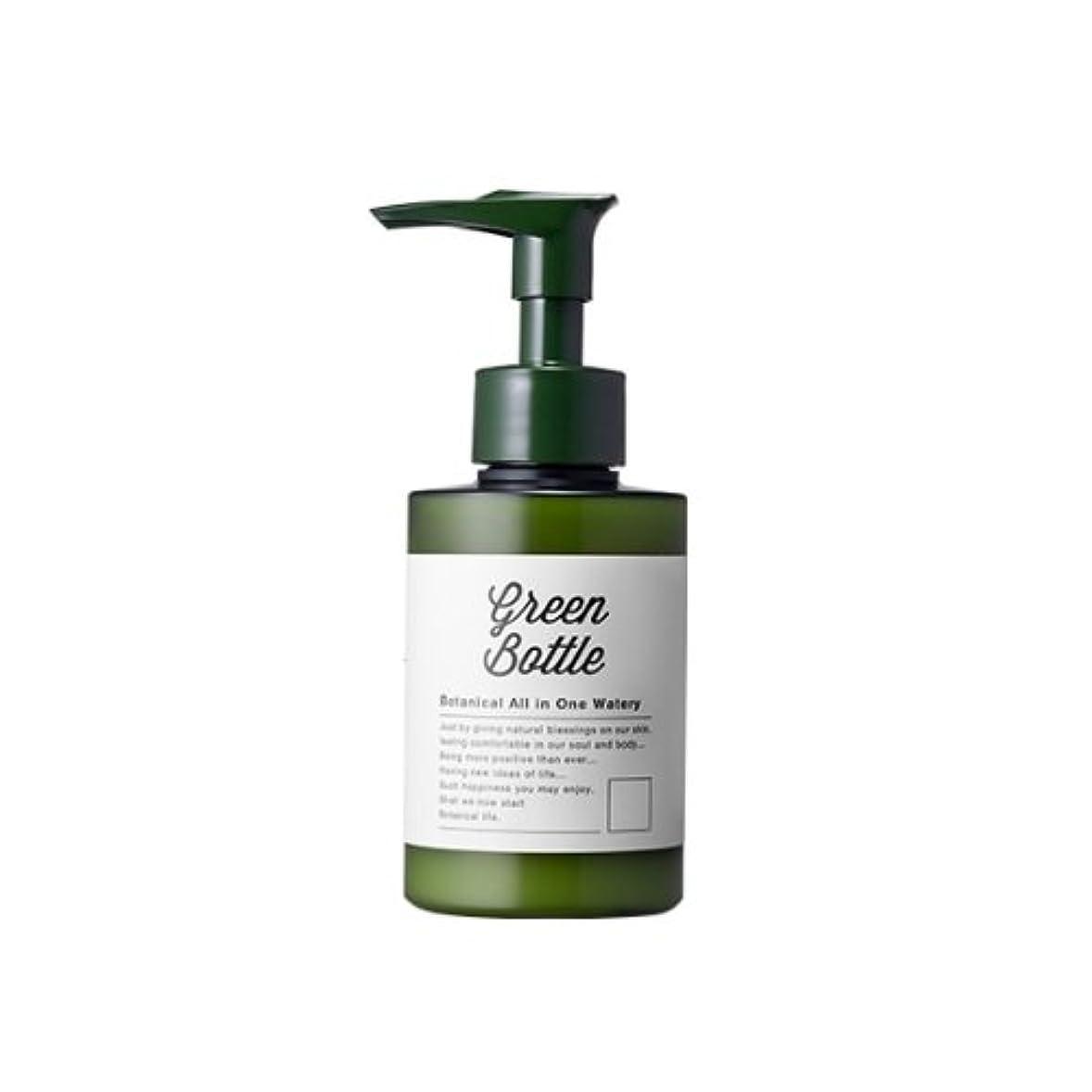 台無しに耐久高尚なグリーンボトルボタニカルオールインワンウォータリー