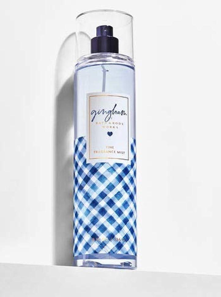 特定のハッチ言うまでもなく【Bath&Body Works/バス&ボディワークス】 ファインフレグランスミスト ギンガム Fine Fragrance Mist Gingham 8oz (236ml) [並行輸入品]