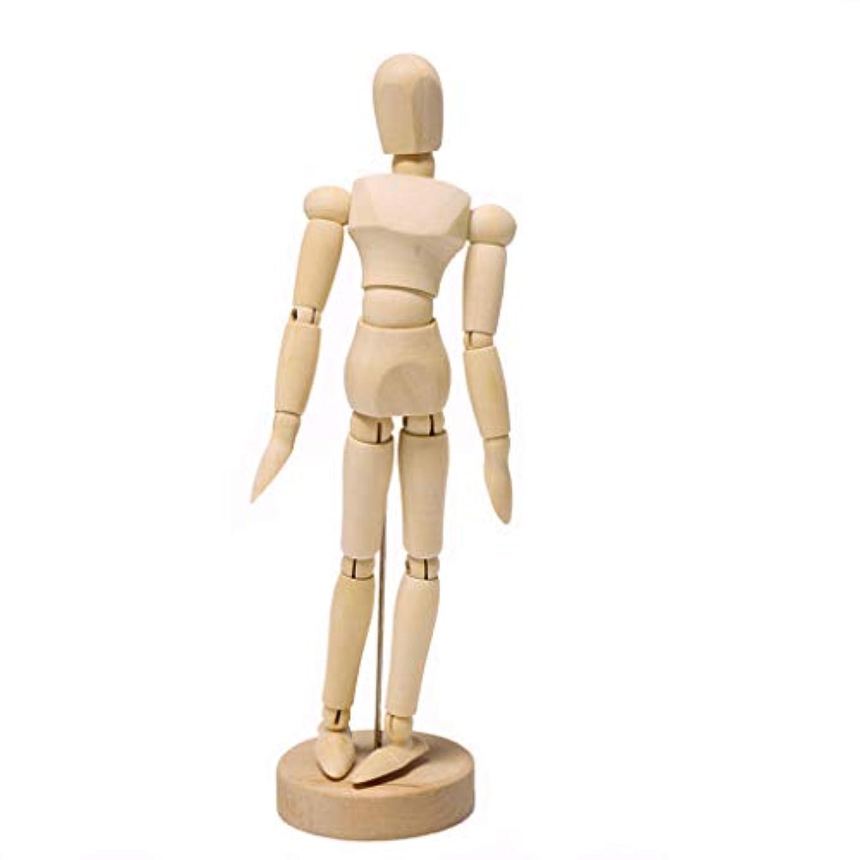 ぜいたくシネウィ検索エンジンマーケティングBiuuu (1)木製の人形人形の木の男8インチ - 20センチメートル(男性)モデル、ファッションモデルのアートスケッチ