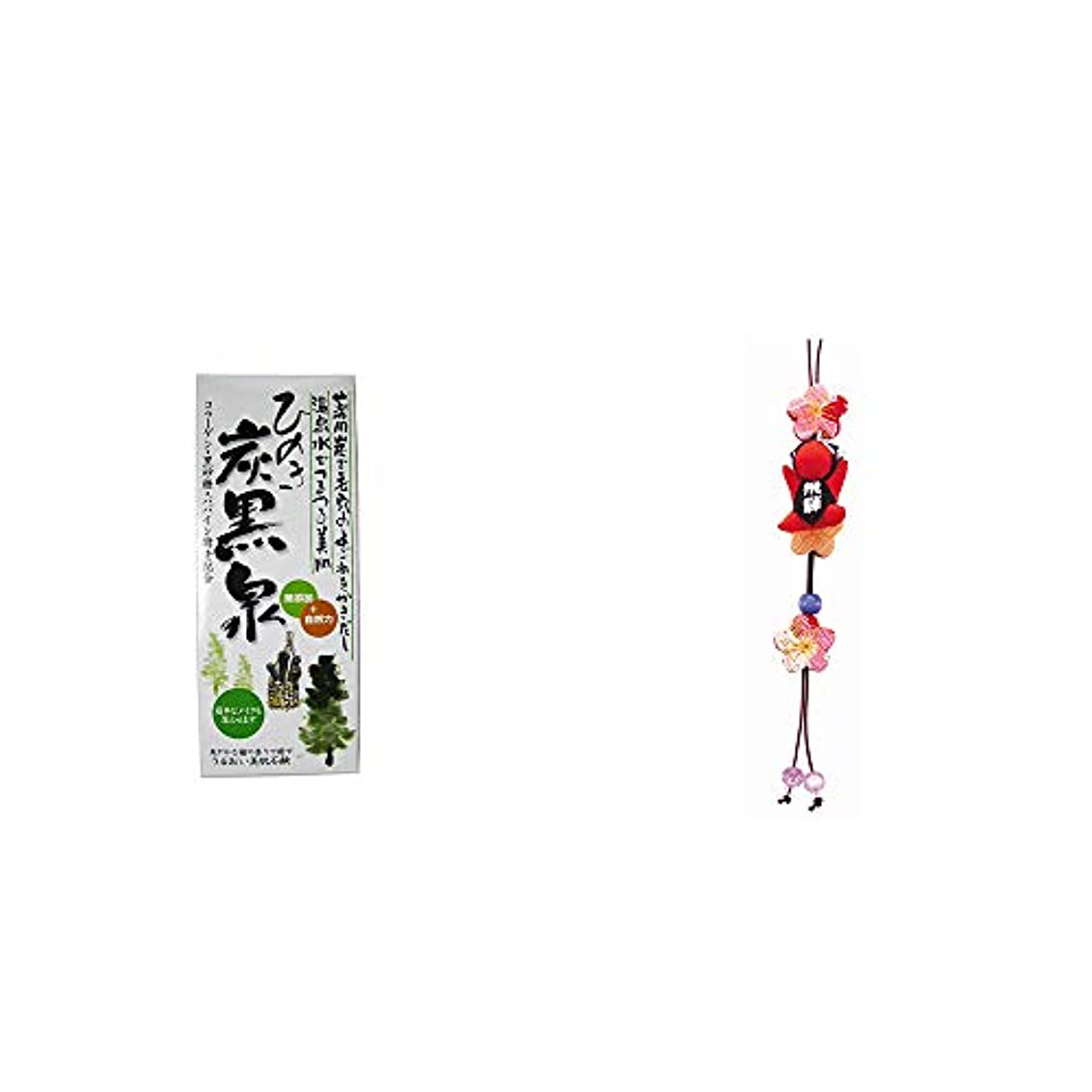 [2点セット] ひのき炭黒泉 箱入り(75g×3)?豆さるぼぼ 和風ストラップ【赤】 / 縁結び?魔除け //