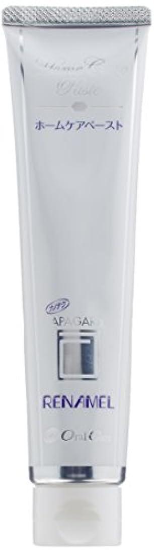 説明的うるさい成人期アパガード リナメル 120g × 3本 医薬部外品