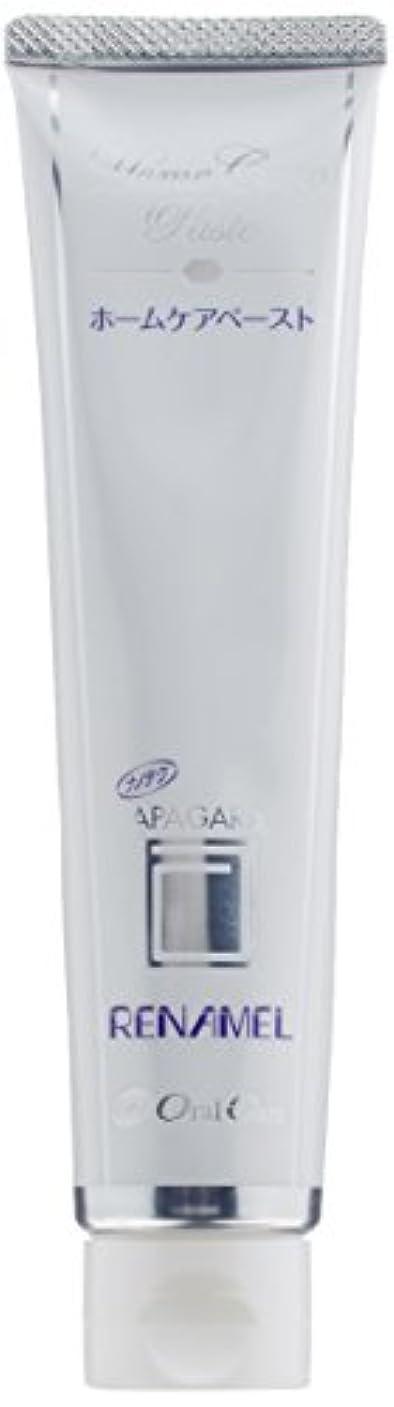 アパガード リナメル 120g × 3本 医薬部外品