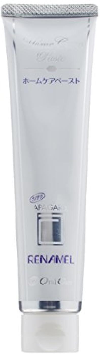 免疫する賢明なスチュワードアパガード リナメル 120g × 3本 医薬部外品
