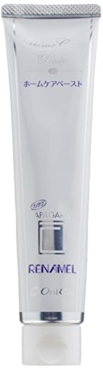 スワップ九最少アパガード リナメル 120g × 3本 医薬部外品