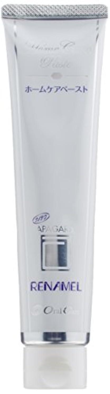 権威気分が良い全体にアパガード リナメル 120g × 3本 医薬部外品