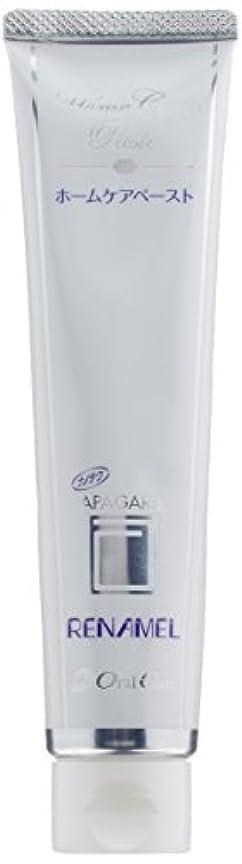 バレエ邪悪な用量アパガード リナメル 120g × 3本 医薬部外品