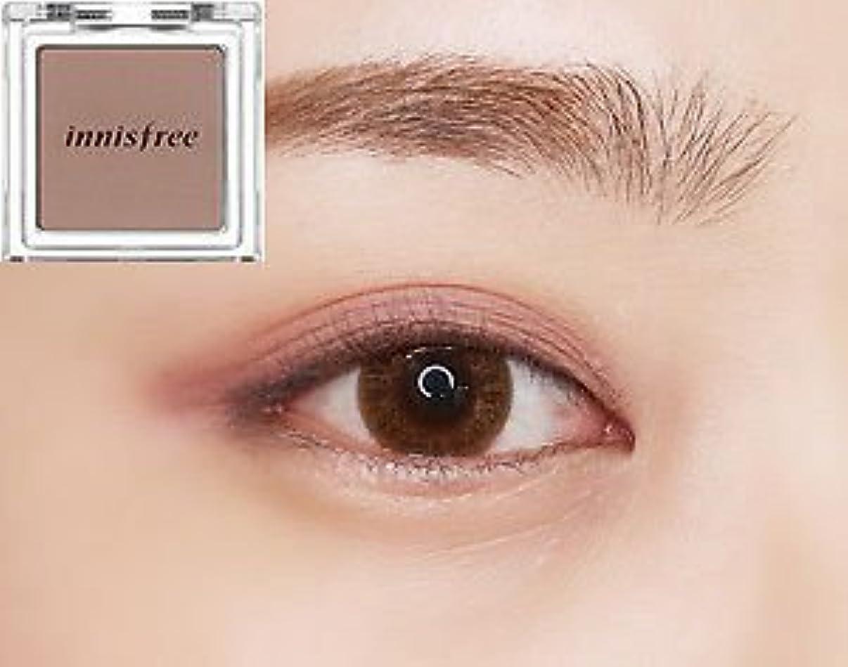 大事にする行政自動[イニスフリー] innisfree [マイ パレット マイ アイシャドウ (マット) 40カラー] MY PALETTE My Eyeshadow (Matte) 40 Shades [海外直送品] (マット #26)