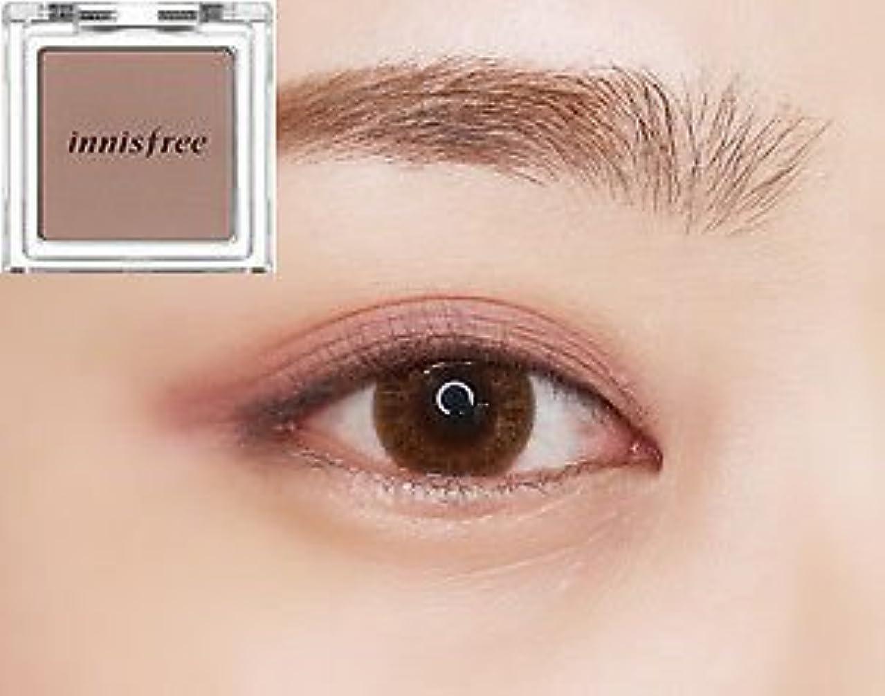 動機配偶者通貨[イニスフリー] innisfree [マイ パレット マイ アイシャドウ (マット) 40カラー] MY PALETTE My Eyeshadow (Matte) 40 Shades [海外直送品] (マット #26)