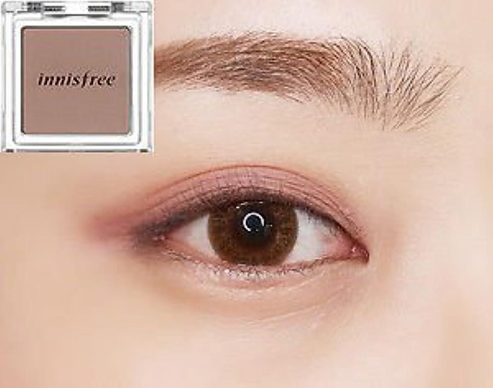 適応する通信網[イニスフリー] innisfree [マイ パレット マイ アイシャドウ (マット) 40カラー] MY PALETTE My Eyeshadow (Matte) 40 Shades [海外直送品] (マット #26)