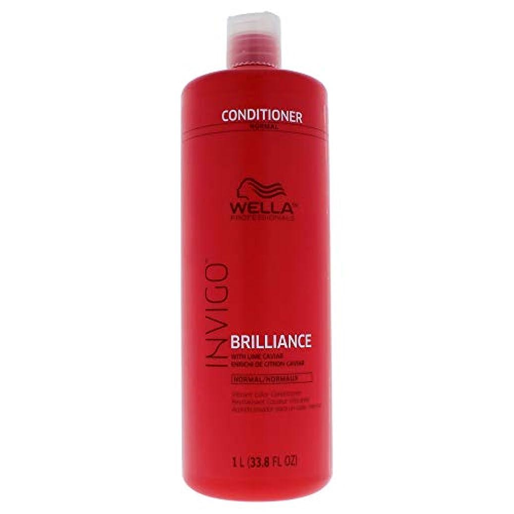 寛大なクリーナー文明Invigo Brilliance Conditioner For Normal Hair