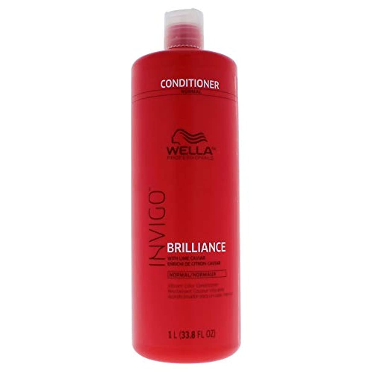 遅れ広告主敵対的Invigo Brilliance Conditioner For Normal Hair