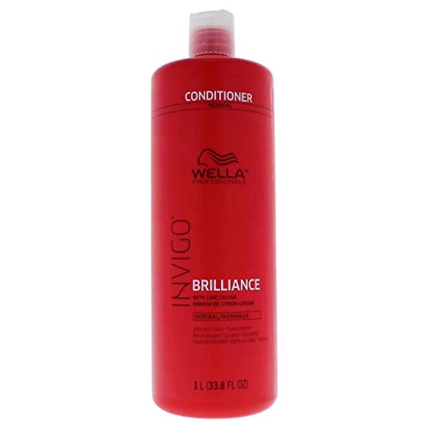 ダウンタウンいらいらするボートInvigo Brilliance Conditioner For Normal Hair