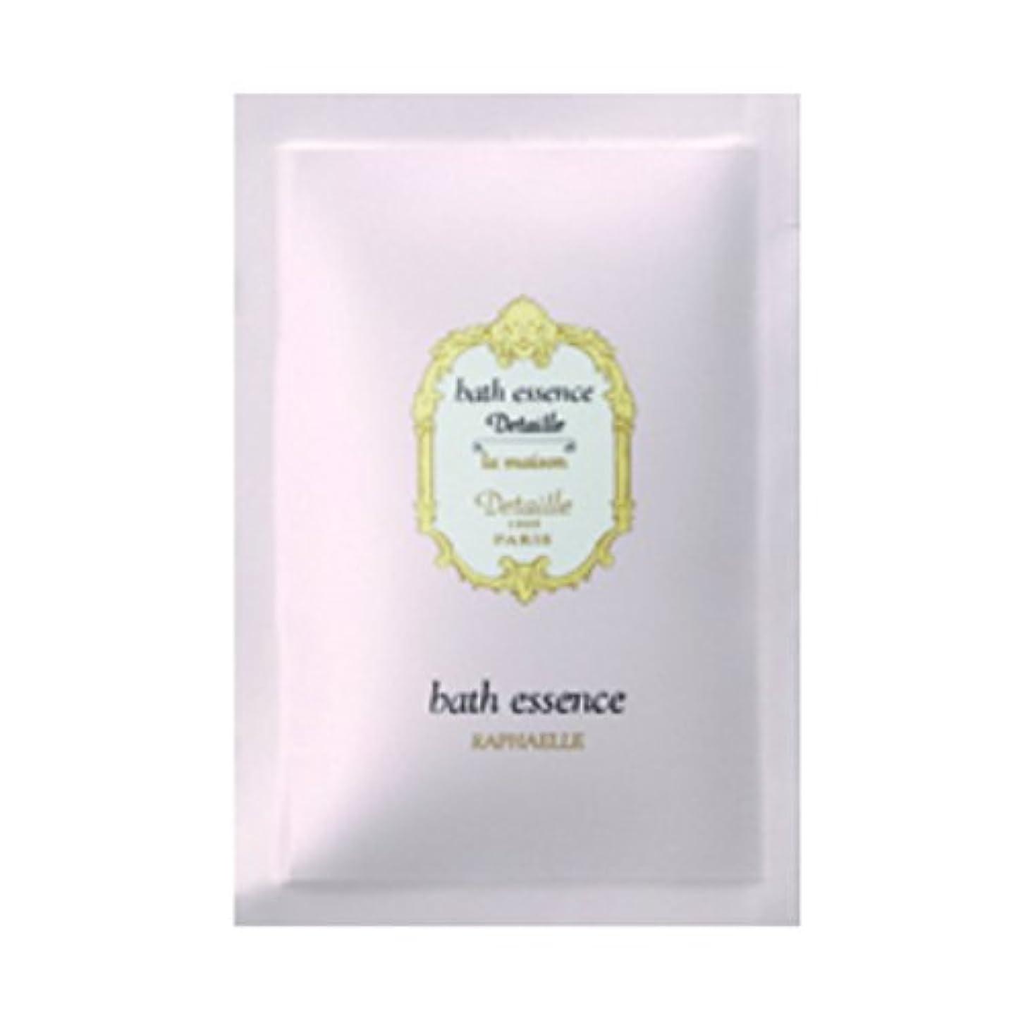 セマフォ含意スーダンPOLA ポーラ デタイユ ラ メゾン バスエッセンスR 入浴剤 <ラファエルの香り> 18mL×30包