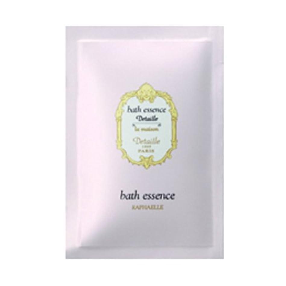 発表矛盾する温帯POLA ポーラ デタイユ ラ メゾン バスエッセンスR 入浴剤 <ラファエルの香り> 18mL×30包