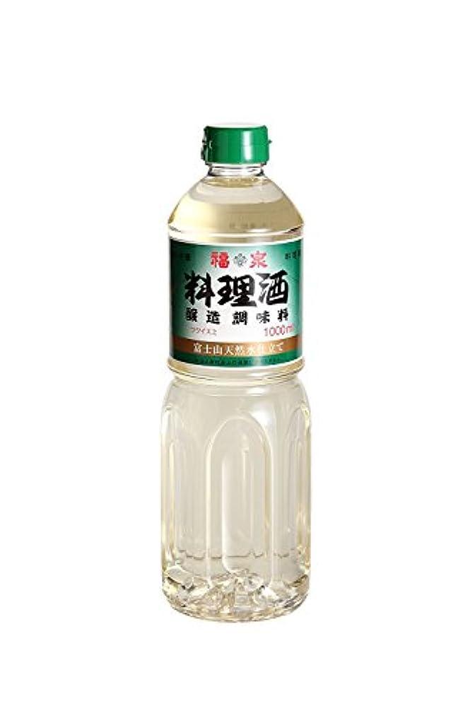 舌予防接種センサー福泉 料理酒 1.0L× 3本