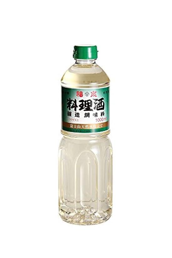 試用欠陥聖書福泉 料理酒 1.0L× 3本