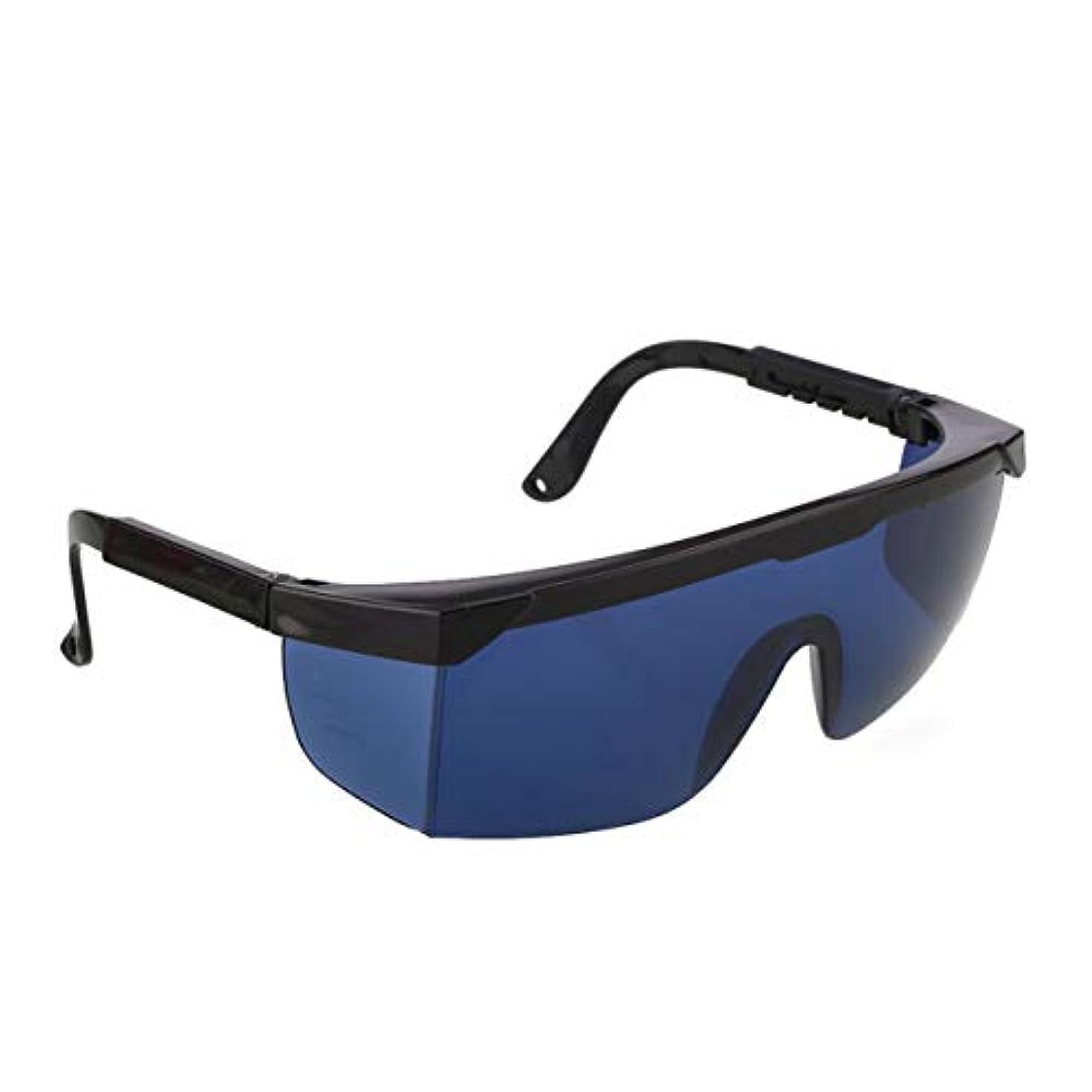 署名ええ消費Saikogoods 除毛クリーム ポイント脱毛保護メガネユニバーサルゴーグル眼鏡を凍結IPL/E-光OPTのためのレーザー保護メガネ 青